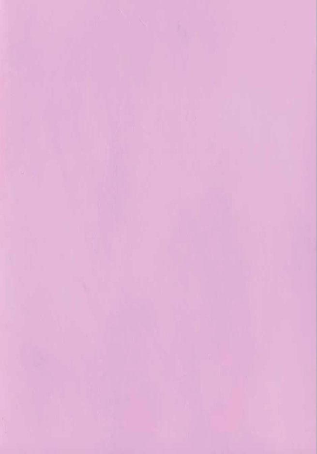 Resina Tinta Unika rosa