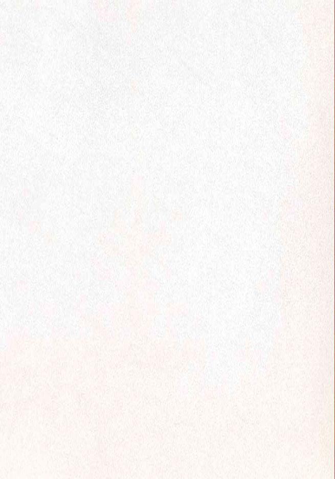 resina Lumina sulla tonalità del bianco