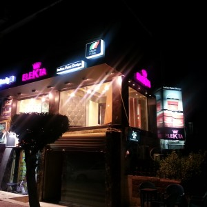 Showroom of resins for floors and walls and achievements - Cairo by night