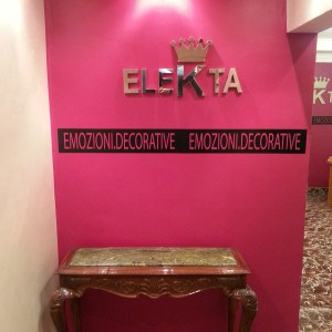 Showroom of resins for floors and walls and achievements - Cairo